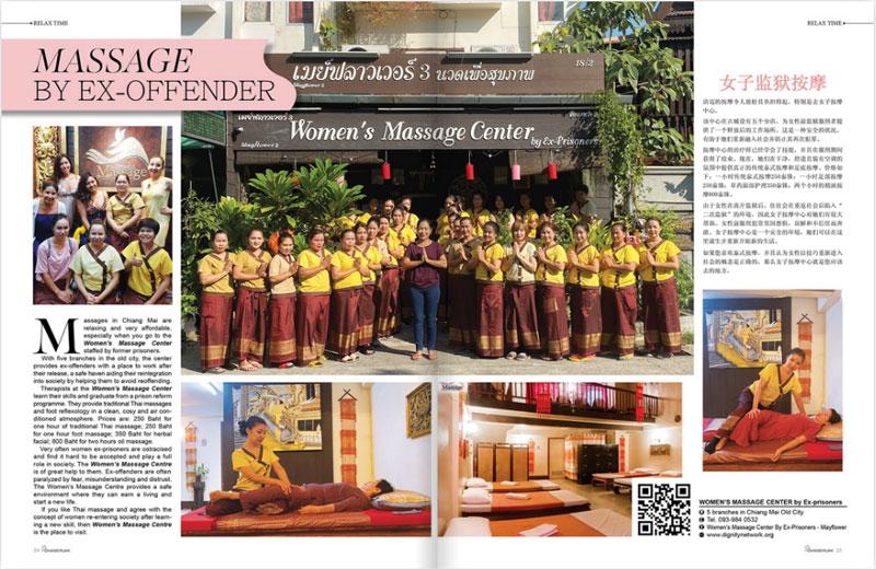 Women Massage Center on CHANG PUAK MAGAZINE & MAPS